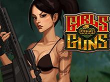 Девушки С Оружием — Жара В Джунглях: популярная азартная игра